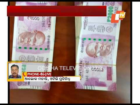 DRI Sleuths Seize Rs 3 Lakh Fake Notes From Bhubaneswar Railway Station