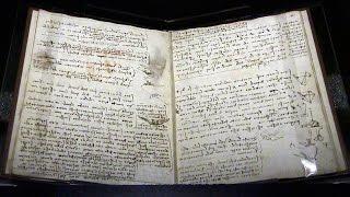 レオナルド・ダ・ヴィンチ『鳥の飛翔に関する手稿』http://www.museum.o...