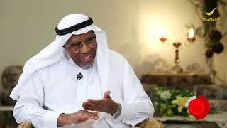 د. أحمد محمد علي رئيس البنك الإسلامي للتنمية سابقاً ضيف برنامج وينك ؟ مع محمد الخميسي