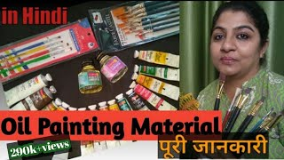 OIL PAINTING SUPPLIES \ MATERIALS for beginners in Hindi language || ART HAUL INDIA
