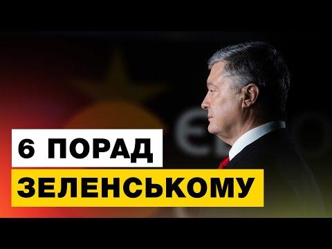 Що робити, щоб наблизити повернення захоплених імперією територій і людей до єдиної соборної України
