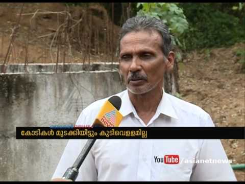 Arakkulam  jalanidhi project not yet comes true