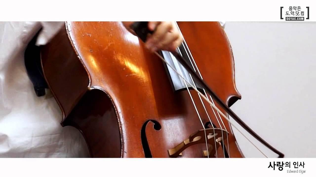 음악 독학