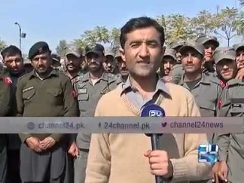 Aftab Mohmand report for 24 News Frontier Constabulary