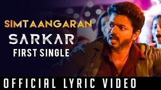 SIMTAANGARAN Official Lyric Video - Sarkar | Review & Reaction | Vijay's Thalapathy 62