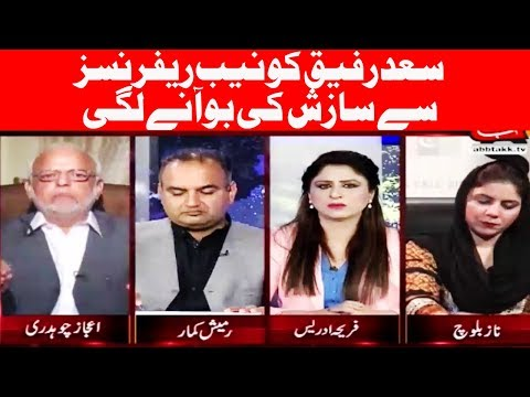Tonight With Fareeha - 20 October 2017 - Abb Takk