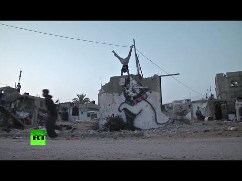 Палестинские любители паркура пригласили граффитиста Бэнкси на «экскурсию» в Газу