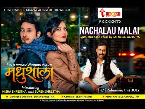 Nachalau Malai By Satya Raj Acharya नचलाऊ मलाई  || Madhushala || Full Video Ft. Suren & Nisha