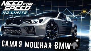Need For Speed No Limits   Самая мощная BMW в игре Ios 121