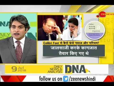 DNA: Ex-Pakistan PM Nawaz Sharif convicted in Avenfield case