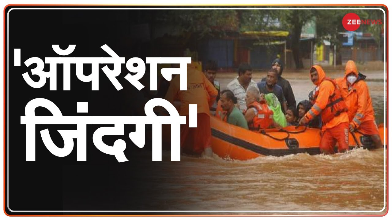 Maharashtra: बिना थके बिना रुके NDRF का रेस्क्यू अभियान   Raigad   Latest News   Hindi News