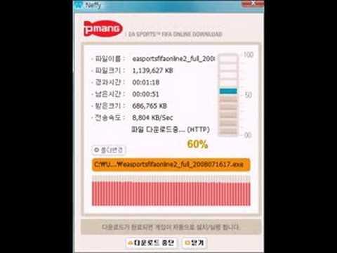 Downloading of Korean Internet speed(FIFA ONLINE2)
