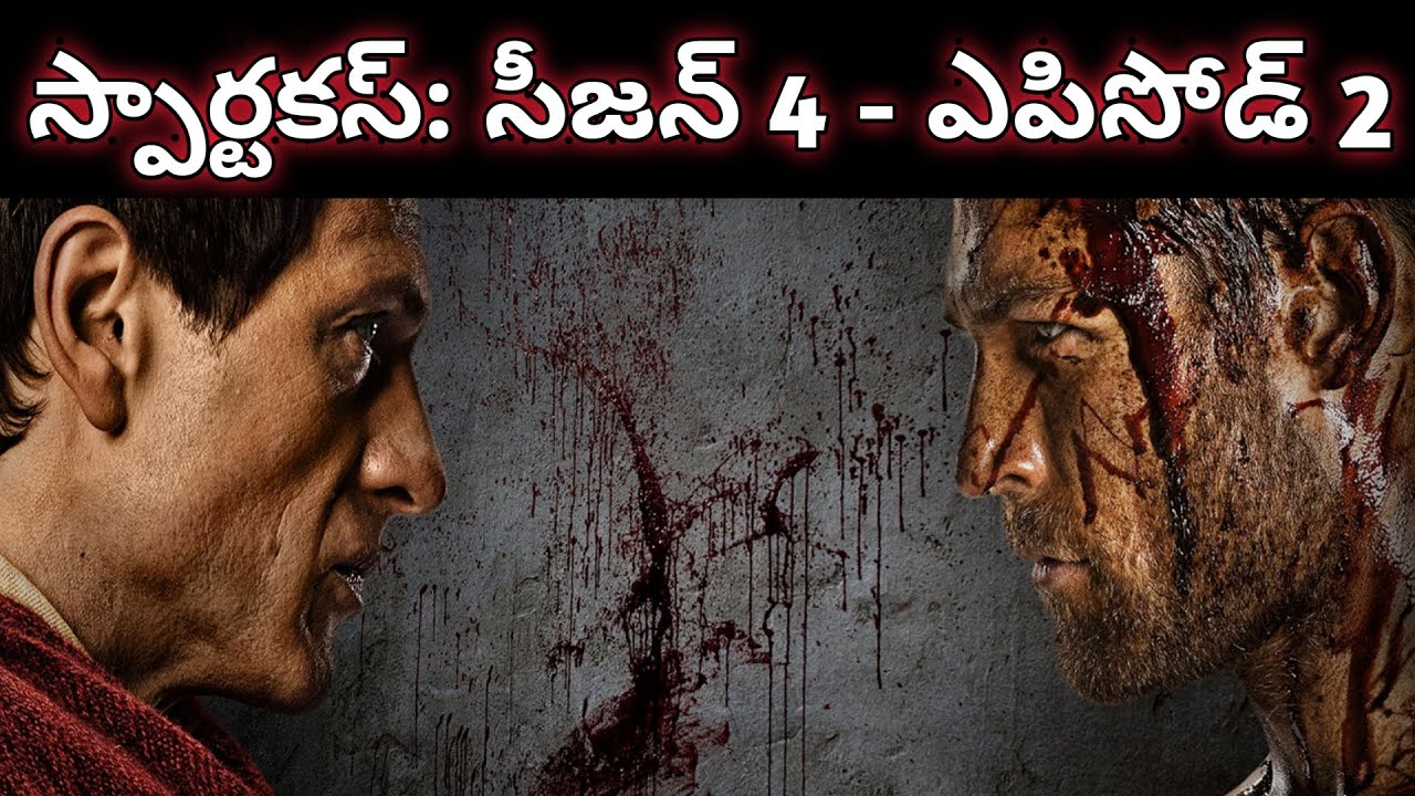 Download Spartacus war of the Damned | Season 4 Episode 2 |Wolves at the Gate| Explained in Telugu