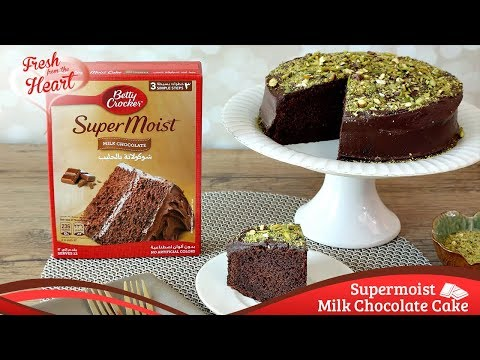 Milk Chocolate Cake Made Easy