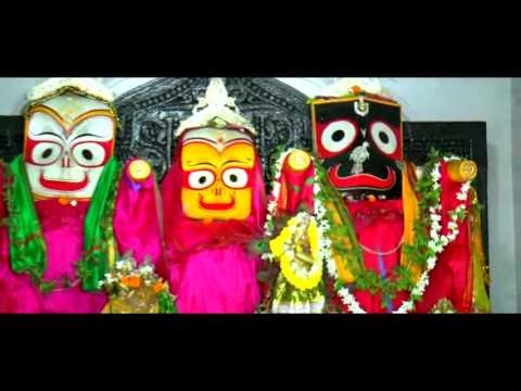 Oriya Bhajan Kete Nama Tora lyrics by Mamata Rout