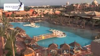 Aqua Vista Resort, Hurghada | Corendon