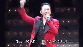 『ミス・サイゴン』3/28(金)製作発表にて、駒田一&アンサンブル・キャストによる「アメリカン・ドリーム」を披露しました!http://www.tohostage.com/m...