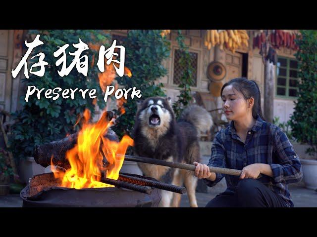 「猪的一身」—来看看我们施甸人是怎么花样吃猪的?【滇西小哥】