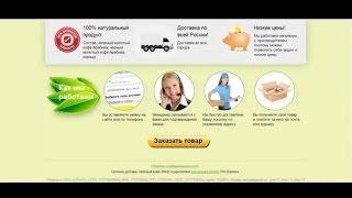 Идеальный Дропшиппинг - бизнес на одностраничных сайтах!(, 2014-12-02T11:46:46.000Z)