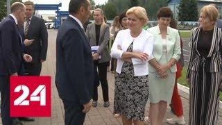 На Алтае готовятся к международным соревнованиям по рафтингу - Россия 24
