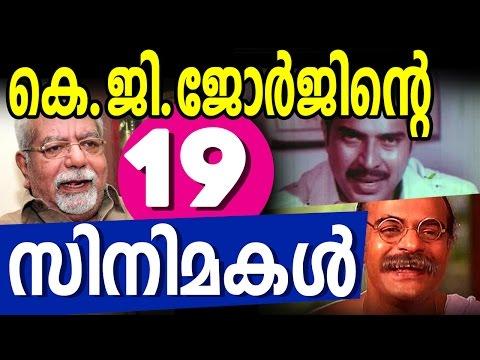 KG George  List of 19 Malayalam Movies By KG George  Full List of KG George Movies