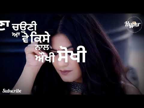 Life Plan WhatsApp Status | Kaur B | New Punjabi Romantic WhatsApp Status |