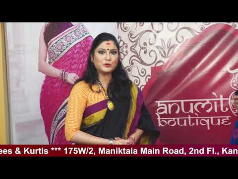 01-03-2018_Anumits Boutique Show ||Nakshikantha|| FULL HD
