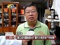 鎮立幼兒園裝設AED 讓大小朋友多一份保障 議員陳昭煜希望藉此能將傷害降到最低