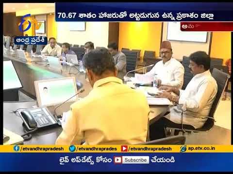 Biometric attendance system   Govt Schools Across the state   CM Meet officials