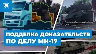 Видео с перевозкой якобы Российского «Бука»  - подделка: новые подробности в деле крушения МH-17