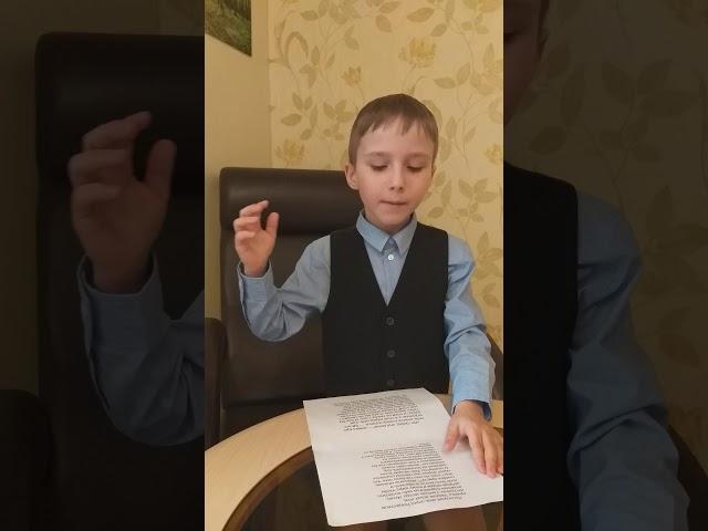 Изображение предпросмотра прочтения – МаксимРибен читает произведение «Ночь перед рождеством» Н.В.Гоголя