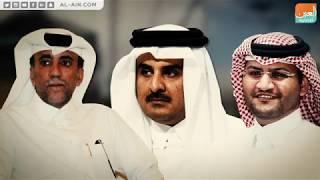 إذاعة فرنسية: قطر تستخدم الإرهاب في الصومال لفرض نفوذها بدعم تركي
