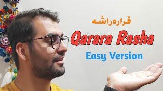 Rabab Lesson # 09 - Qarara Rasha (Rabab Version) - explained in detail