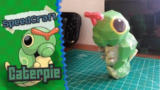 Pokemon Papercraft ~ Caterpie ~