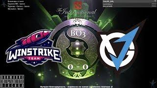 👍 [RU] VGJ.Storm  vs. Winstrike - BO3 The International 2018 Playoff День 3