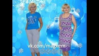 женский трикотаж иваново(, 2015-12-05T17:06:48.000Z)