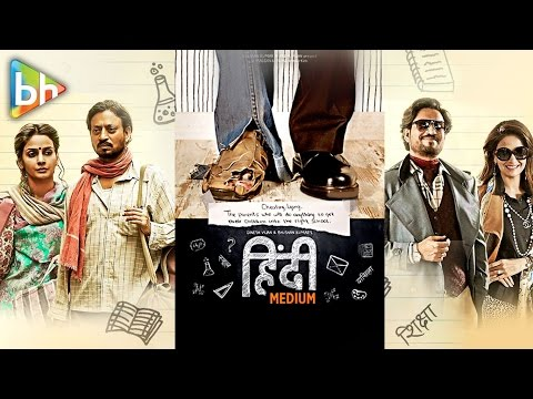 Hindi Medium Full Movie Review | Irrfan Khan | Saba Qamar