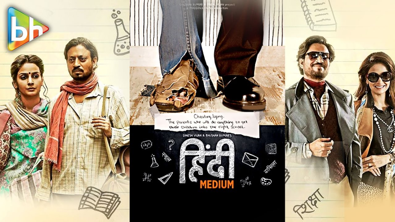 Image result for hindi medium movie