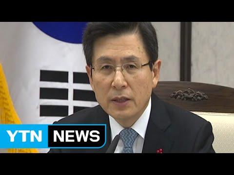 2018년 '시간선택제' 7천백 명으로 확대 / YTN