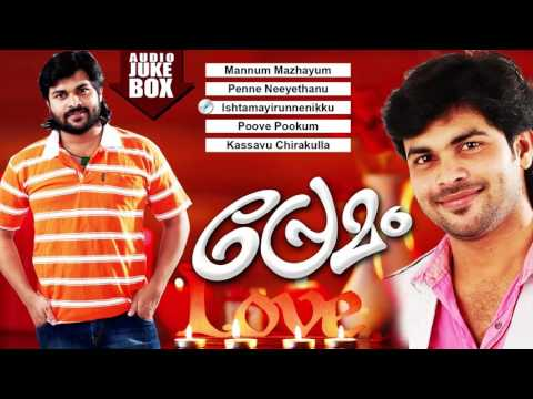 Premam | Romantic Mappila Album | Superhit Romantic Album | Popular Songs