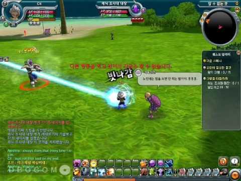 Dragonball Online - Master Roshi