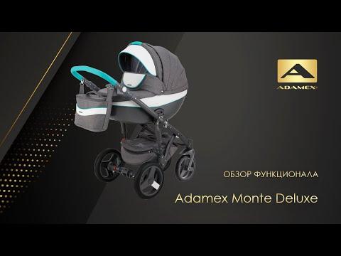 Adamex Монте Делюкс - презентация детской коляски