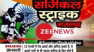 Will the Opposition apologise for debunking surgical strikes after the release of video?