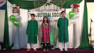 Pakistan Independence Day 2014 - Pak Cultural Society -  I love You Pakistan English version