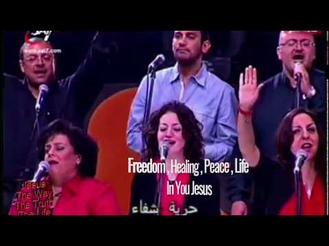 Freedom , Healing & Peace in Jesus Name....Arabic Christian Song