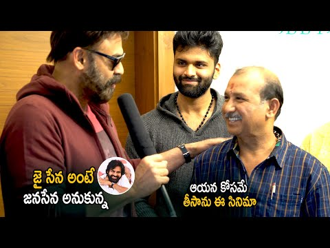 Venkatesh About Jai Sena Movie || Sunil || Srikanth || Latest Telugu Movies 2020 || Life Andhra Tv