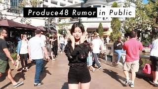 Dancing Kpop In Public WENT WRONG