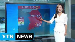 날씨 오늘 맑고 무더위 서울 등 곳곳 폭염주의보  YT…