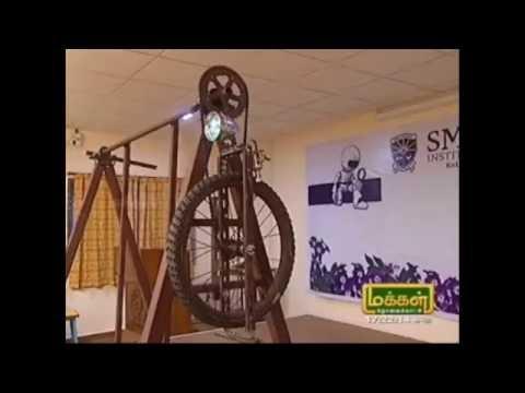 Power Generation using swing  on Su -Makkal TV