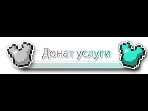 майнкрафт за 5 рублей #11